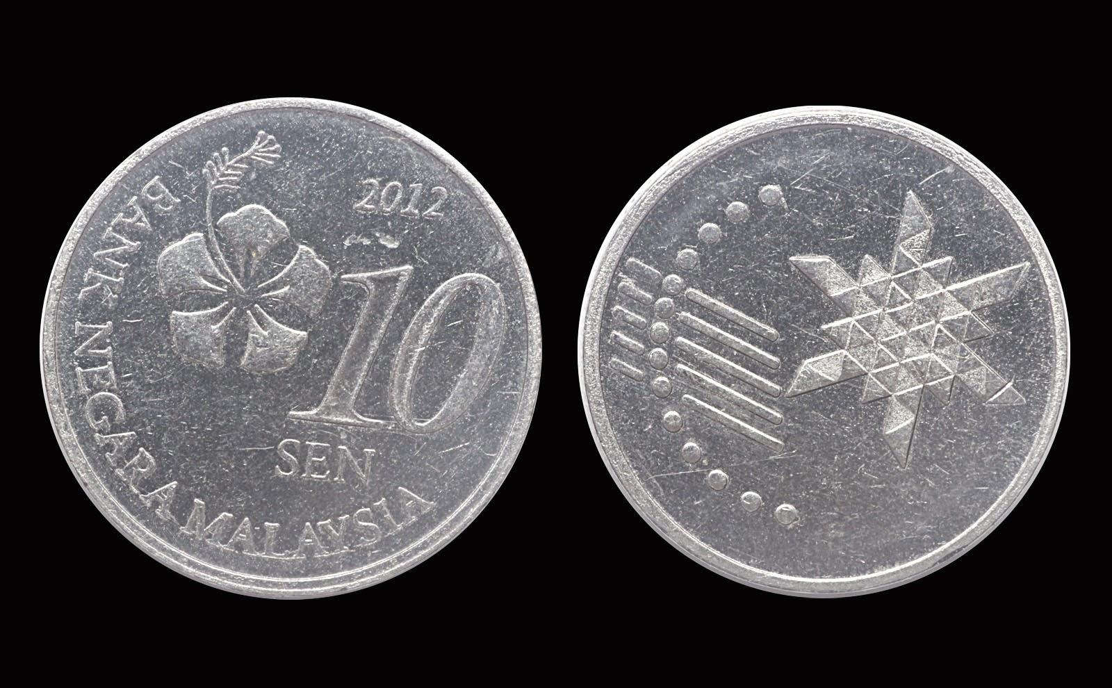 Malaysia 10 sen 2012 coin