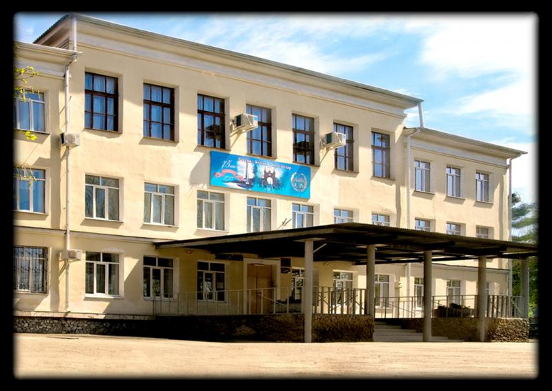 Сайт гимназии №33