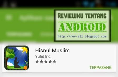 Ikon aplikasi HISNUL MUSLIM - kumpulan doa-doa + teks terjemah dan audio untuk android (rev-all.blogspot.com)
