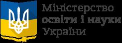 Відділ освіти Кременецької міської ради