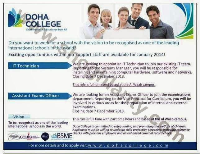 وظائف شاغرة في كلية الدوحة في قطر