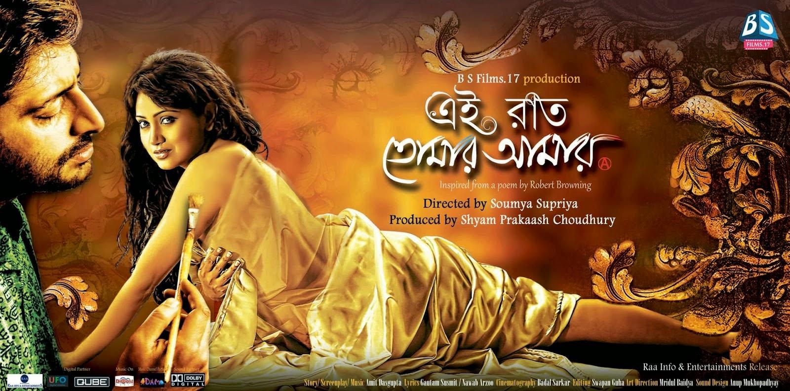 Bengali Bangla Alphabet Book English and Bengali