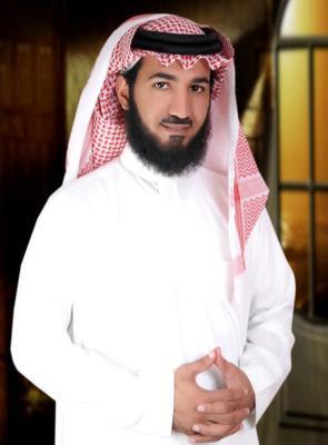 Fahd Matar