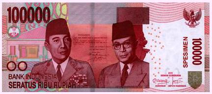 UANG BARU REPUBLIK INDONESIA AKAN SEGERA BEREDAR DI KUALA KAPUAS