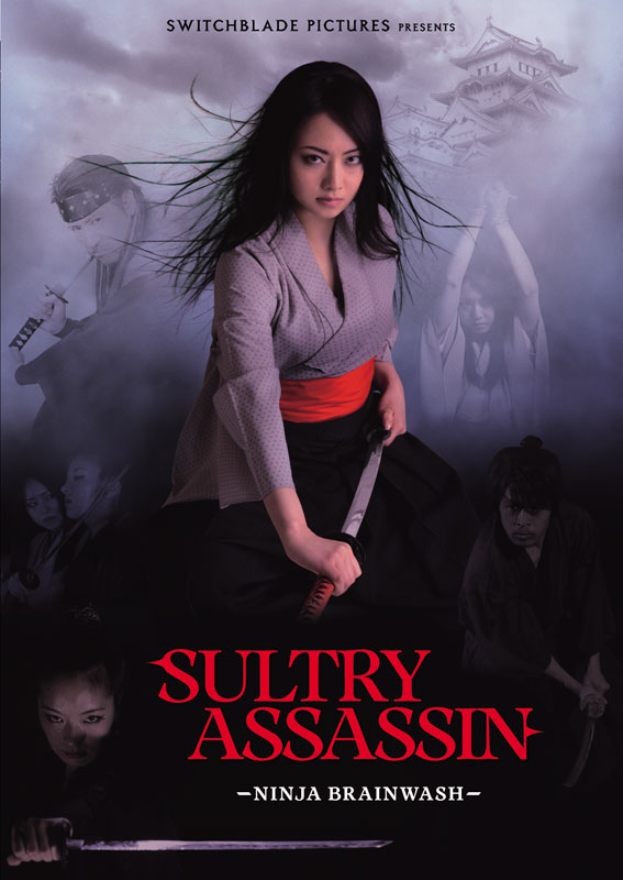 Sultry Assassin The Aphrodisiac Kill (2010)