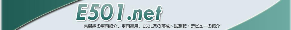 E501.net