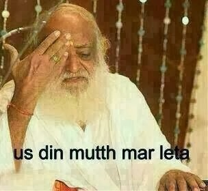 ASARAM BAPU FUNNY PICTURES PART - 2 | FUNNY INDIAN PICTURES GALLERY