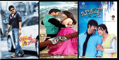 Top Telugu movie Opening day collections all time records
