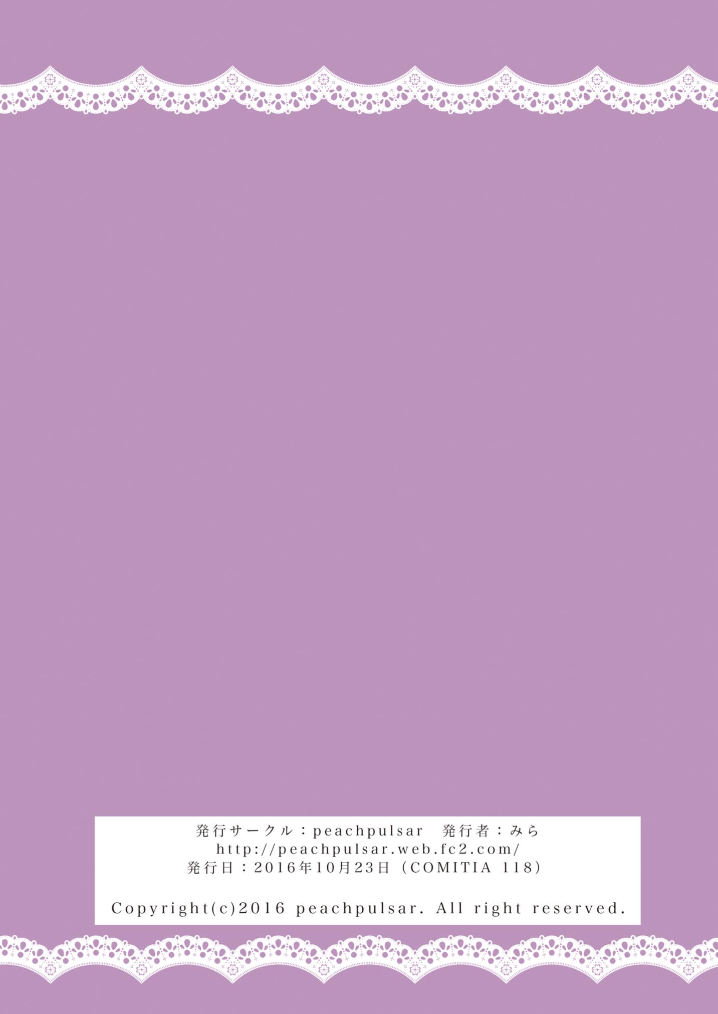 Tuyển tập yuri oneshot chap 90: tonight i'll be on top