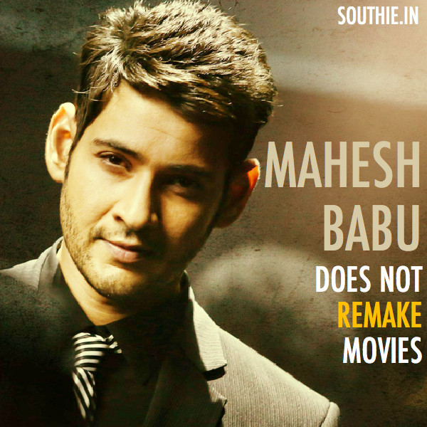 Mahesh Babu stand firmly on not going for remakes. Superstar, Mahesh Babu, Srimanthudu, records, Srimanthudu, Collections, Brahmotsavam, News, Gossips, Latest news, Ram Charan, Bruce Lee the Fighter, Flop movies, hit movies, Super hit movies, Mahesh Babu, Ram Charan, Remake