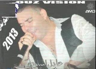 Adil El Miloudi-3a9li 3la Lkhir