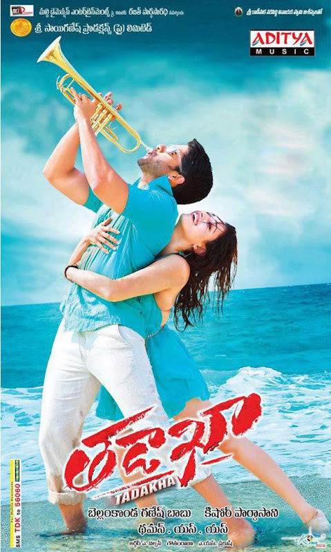 Thadaka Songs Download