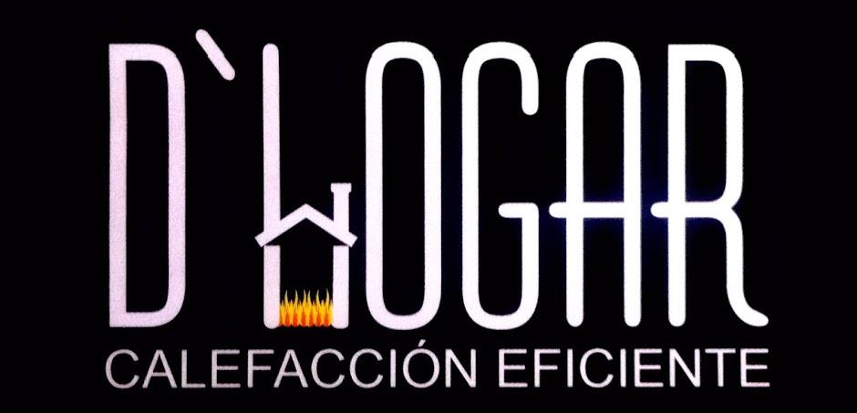 Dhogar calefacci n eficiente - Calefaccion electrica eficiente ...