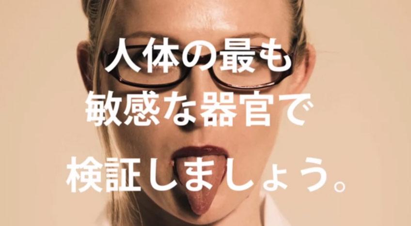 これはタイヤポルノ!ワッルルで作ったタイヤを舌でなめなめしちゃう女性の動画!