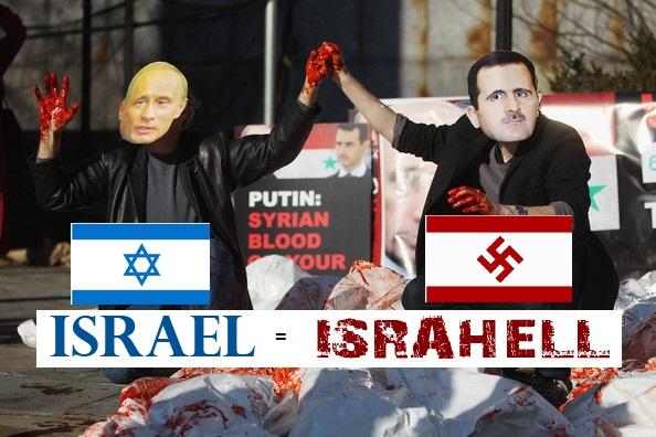 Συρία Πούτιν Ασσαντ , Syria Poutin Assad