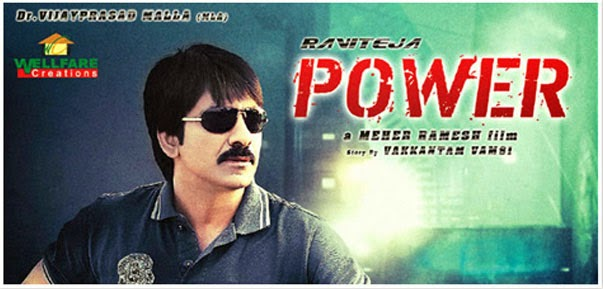 Raviteja Power Pics Raviteja's 'power Telugu