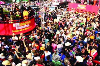 Songkran Kad Suan Keaw