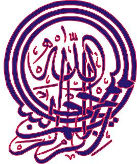 http://kuwarasanku.blogspot.com/2013/06/gambar-kaligrafi-basmalah-berwarna-baru.html