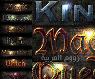 ستايلات العصور المظلمة للفوتوشوب - Text Styles for Photoshop Dark ages