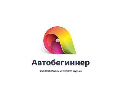 Brandberry Logo Design