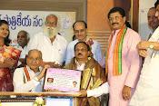 Journalist Bhageeradha Honored-thumbnail-10