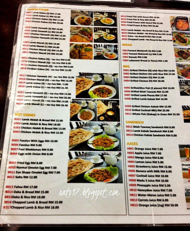Jjcm makan makan di almaeda arabian cuisine ayer 8 for Arabian cuisine menu