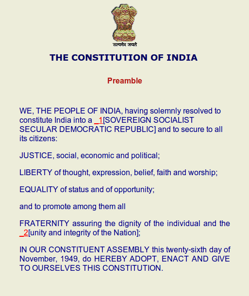 essay constitution india India became independent on 15th august, 1947 the first thing to do was to make a constitution for the country a constitution is a documents of rules according to which the government of a country.