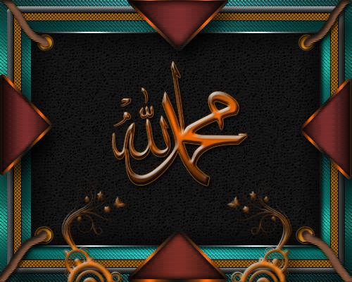 [Resim: islamiresim-tasarim2014-5131635.png]