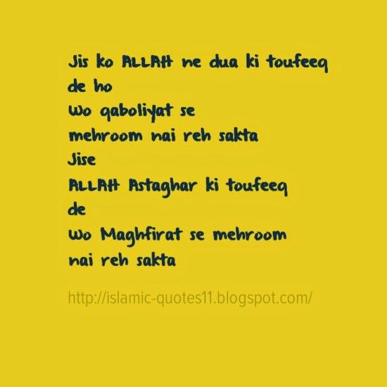 EDUCATION OF ISLAM