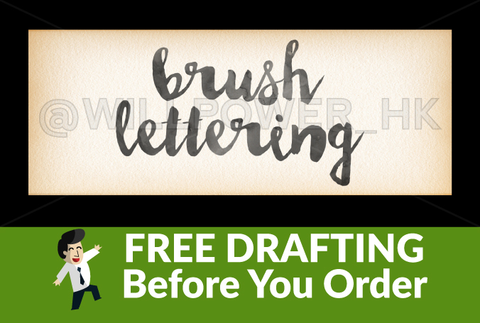 Fiverr Brush Lettering Typography and Calligraphy Design Service