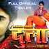 Dulaara (2015) Bhojpuri Movie Full Trailer Video - Pradeep Pandey, Tanushree, Mohini Ghosh, Rani Chatterjee