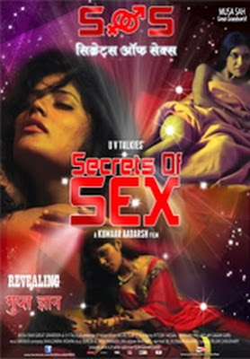 Secrets Of Sex (2012) - Hindi Movie