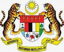 Jawatan Kerja Kosong Jabatan Perdana Menteri (JPM) logo www.ohjob.info