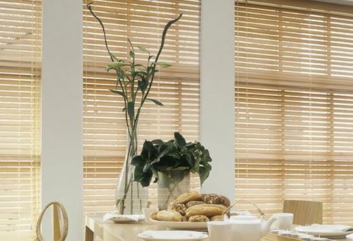 I d e a tipos de cortinas - Cortinas venecianas de madera ...