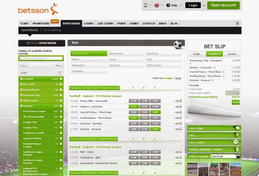 Betsson BetSlip Screen