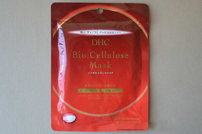 DHC Biocellulose Face Sheet Mask