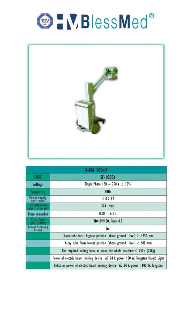 Laboratory Amp Hospital Equipment Centre X Ray 100ma Mobile