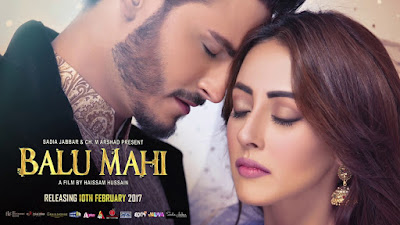 Balu Mahi 2017 Pakistani Full movie