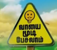 Vaaya Moodi Pesalam – 14 April, 2014 Zee Tamil Tv New Year Special Program Show 14th April 2014