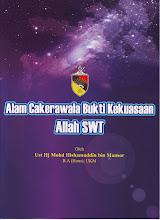 Buku Konvensyen Falak 2011