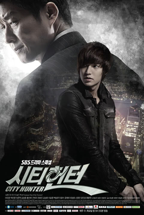 City Hunter2011450p Complete