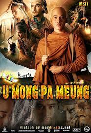 Sự Xúc Phạm - U Mong Pa Meung - The Outrage