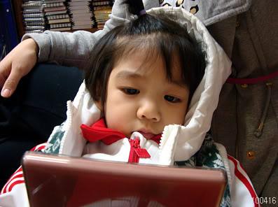 shinee hello baby  yoogeun  Shinee Baby Pictures