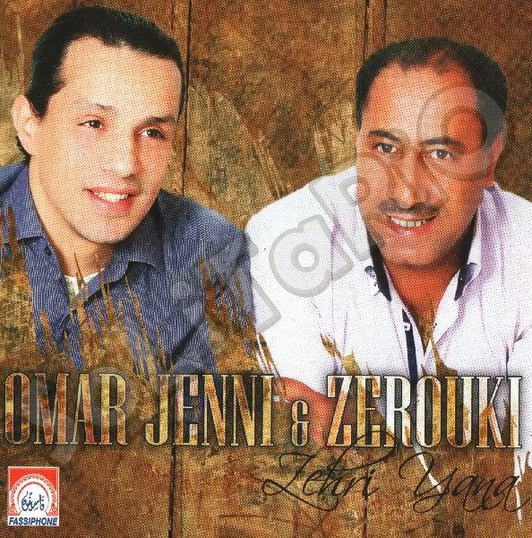 Omar Jenni-Omar Jenni et Zerouki