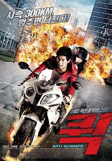 Ver Película Quick Online Gratis (2011)