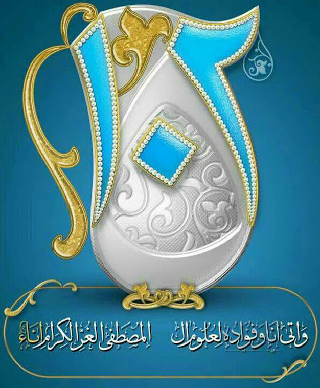 LOGO OF 102 MILAD MUBARAK OF AQA MAULA (TUS)