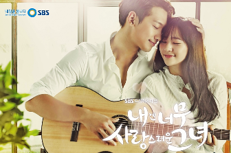 Links, recap, synopsis, sinopsis, drama korea, 2014, My Lovely Girl, Too Lovely Girl for Me, Naegen Neomoo Sarangseureowoon Geunyeo, 내겐 너무 사랑스러운 그녀, episode 1, 2, 3, 4, 5, 6, 7, 8, 9, 10, 11, 12, 13, 14, 15, 16, Rain, Krystal f(x).