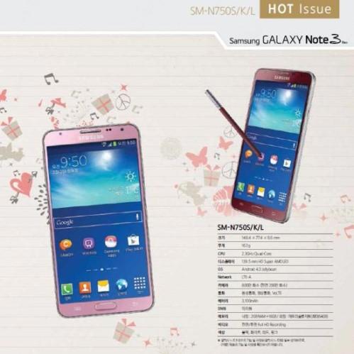 In arrivo la nuova gamma LA Fleur di Galaxy Note 3 Neo con colori tra cui il rosa e il rosso