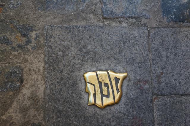 segowia dzielnica żydowska