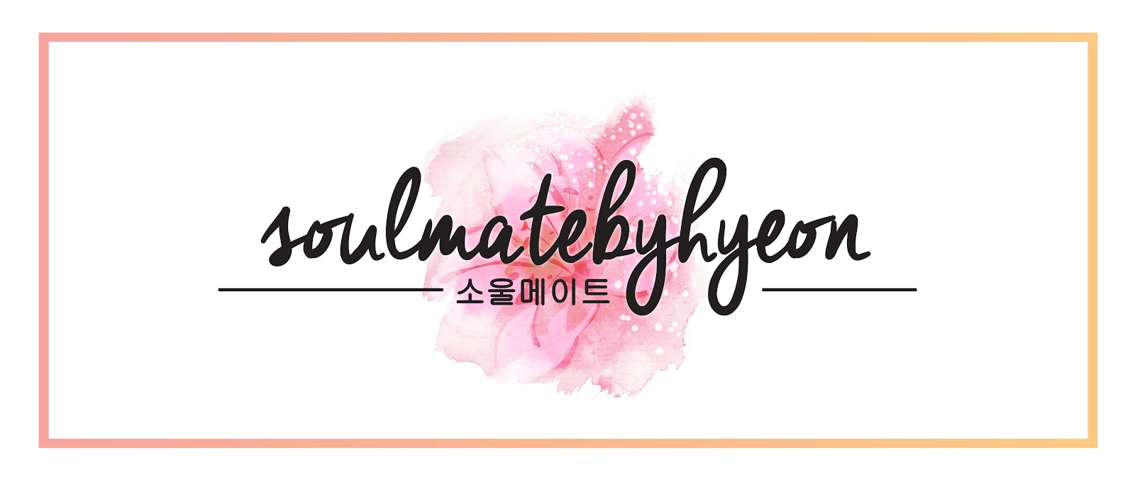 soulmatehyeon